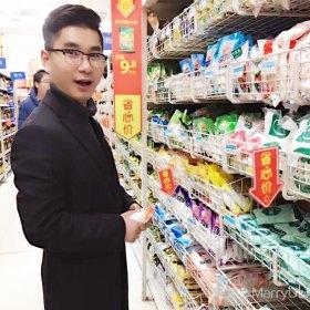 Boxer 27岁 期望两年内结婚 四川-成都 175cm 50W~100W 期待在这里遇见你