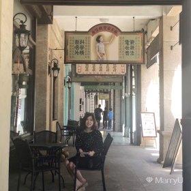 殷小茵 30歲 期望兩年內結婚 江蘇-南京 161cm 10W~20W 。